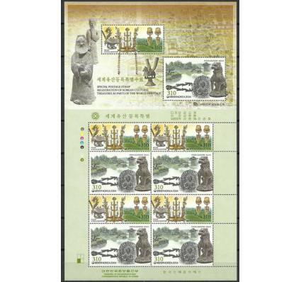 Znaczek Korea Południowa 2004 Mi ark 2449-2450 Czyste **