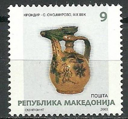Znaczek Macedonia 2003 Mi 302 Czyste **