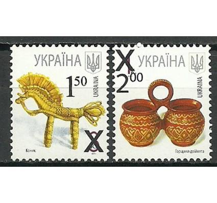 Znaczek Ukraina 2010 Mi 1109-1110 Czyste **