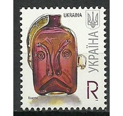 Znaczek Ukraina 2008 Mi 838III Czyste **