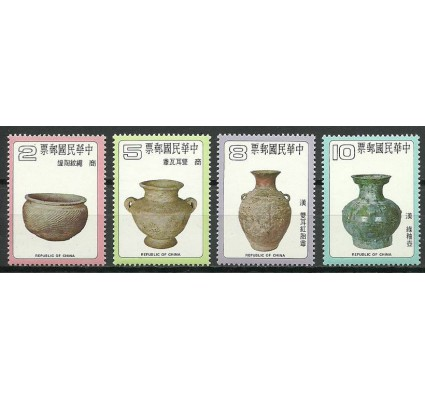 Znaczek Tajwan 1979 Mi 1305-1308 Czyste **