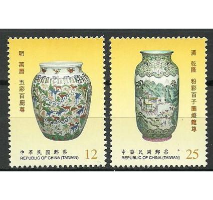 Znaczek Tajwan 2013 Mi 3811-3812 Czyste **
