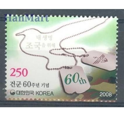Znaczek Korea Południowa 2008 Mi 2672 Czyste **