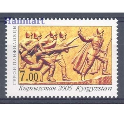 Znaczek Kirgistan 2006 Mi 478 Czyste **