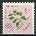 Makau 1958 Mi 415 Czyste **