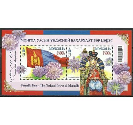 Znaczek Mongolia 2017 Mi bl 433 Czyste **