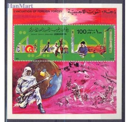 Znaczek Libia 1979 Mi bl 41 Czyste **
