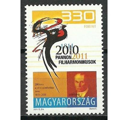 Znaczek Węgry 2011 Mi 5531 Czyste **