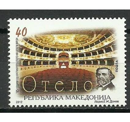 Znaczek Macedonia 2012 Mi 643 Czyste **