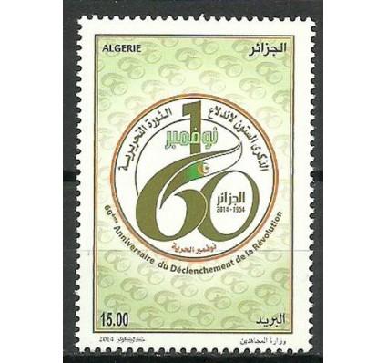 Znaczek Algieria 2014 Mi 1770 Czyste **