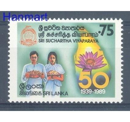 Znaczek Sri Lanka 1989 Mi 883 Czyste **