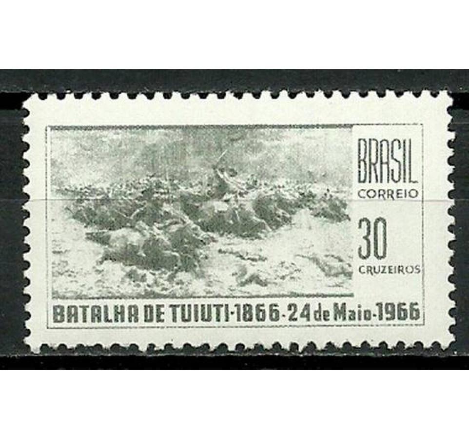 Brazylia 1966 Mi 1107 Czyste **