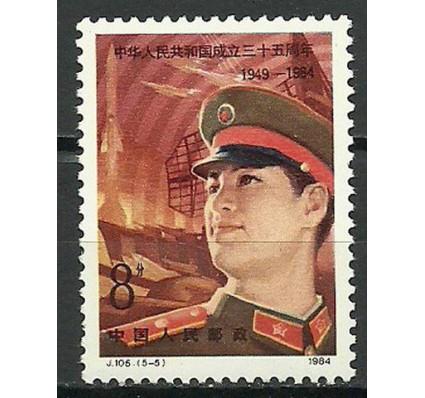Znaczek Chiny 1984 Mi 1969 Czyste **