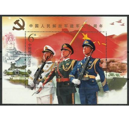Znaczek Chiny 2017 Mi bl 231 Czyste **