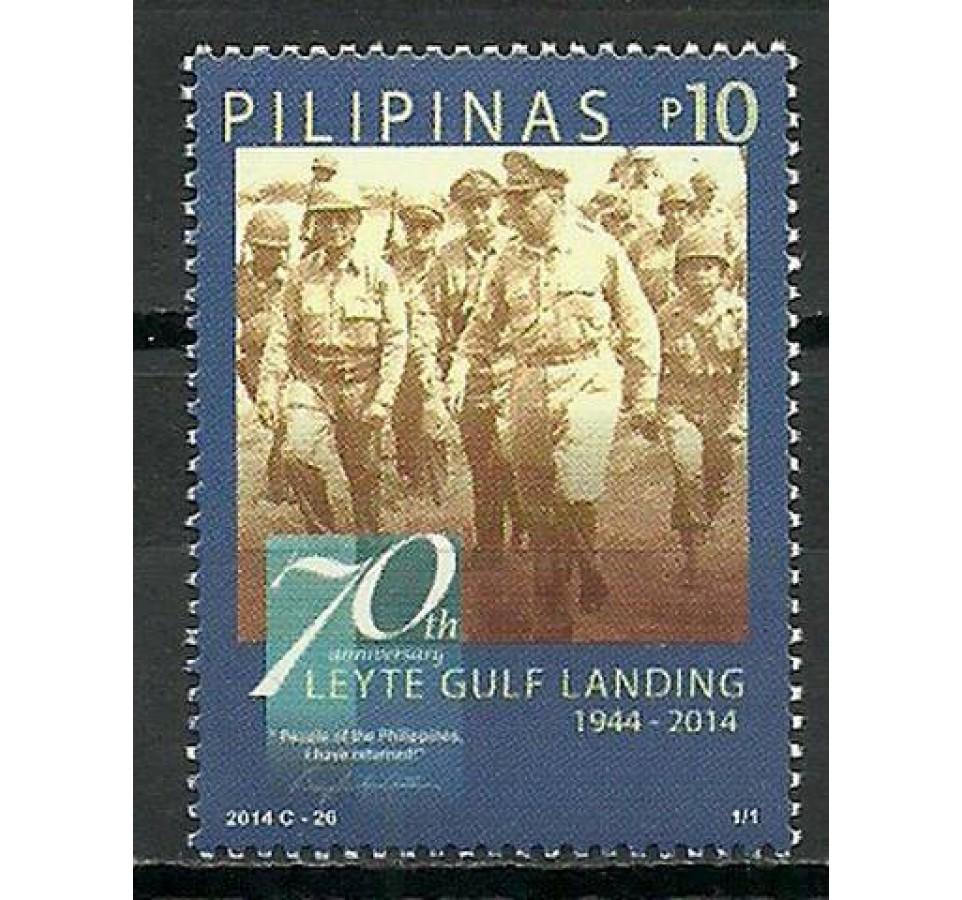 Filipiny 2014 Mi 4865 Czyste **
