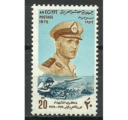 Znaczek Egipt 1972 Mi 1084 Czyste **