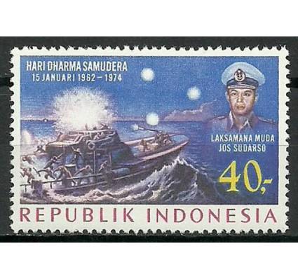 Znaczek Indonezja 1974 Mi 750 Czyste **