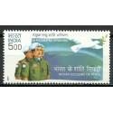 Indie 2004 Mi 2053 Czyste **