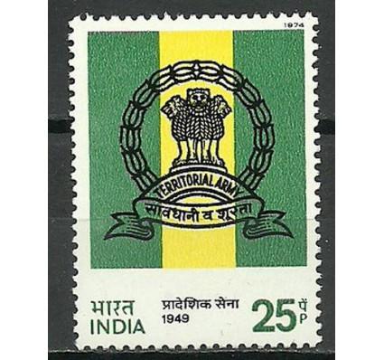 Znaczek Indie 1974 Mi 612 Czyste **