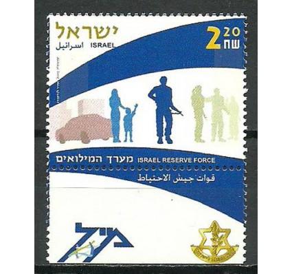 Znaczek Izrael 2005 Mi 1819 Czyste **
