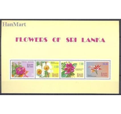Znaczek Sri Lanka 1982 Mi bl 18 Czyste **