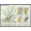 Sri Lanka 1984 Mi bl 26 Czyste **