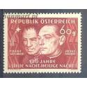 Austria 1948 Mi 928 Czyste **