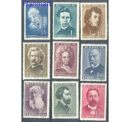 Znaczek Rumunia 1960 Mi 1890-1898 Czyste **