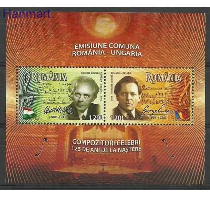 Znaczek Rumunia 2006 Mi bl 380 Czyste **