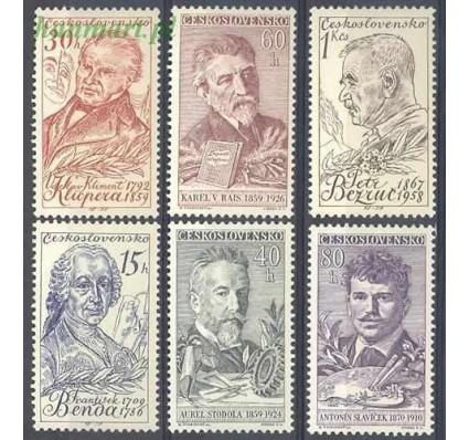 Znaczek Czechosłowacja 1959 Mi 1140-1145 Czyste **