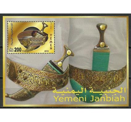 Znaczek Jemen 2010 Mi bl 64 Czyste **