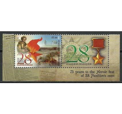 Znaczek Kirgistan 2016 Mi zf 881 Czyste **