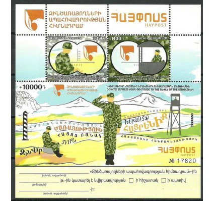 Znaczek Armenia 2017 Mi bl 81 Czyste **