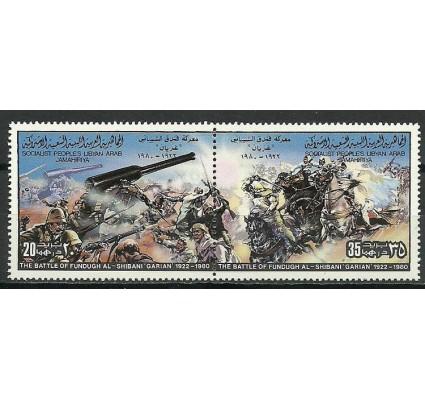 Znaczek Libia 1980 Mi 817-818 Czyste **