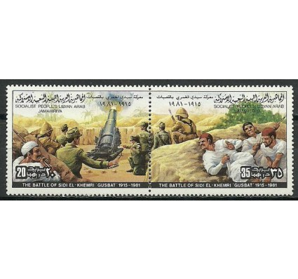 Znaczek Libia 1981 Mi 893-894 Czyste **