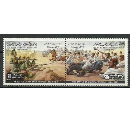 Znaczek Libia 1981 Mi 946-947 Czyste **