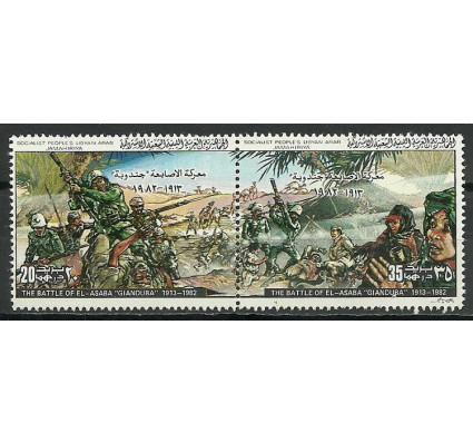 Znaczek Libia 1982 Mi 996-997 Czyste **