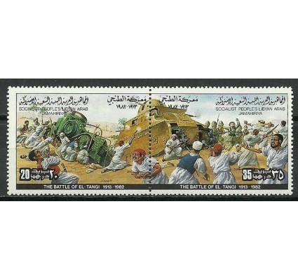 Znaczek Libia 1982 Mi 1037-1038 Czyste **