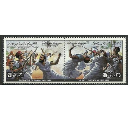 Znaczek Libia 1982 Mi 1039-1040 Czyste **