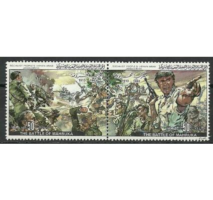 Znaczek Libia 1983 Mi 1237-1238 Czyste **