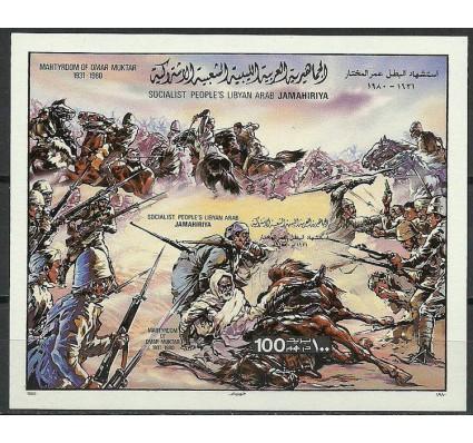 Znaczek Libia 1980 Mi bl 49B Czyste **