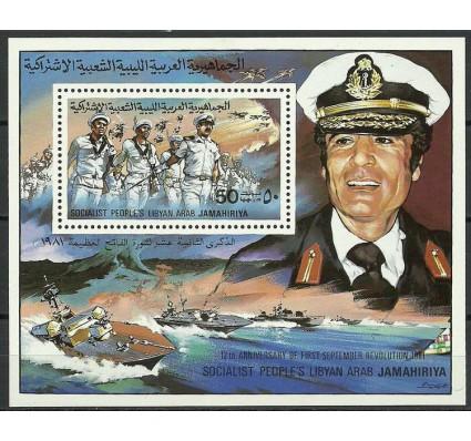 Znaczek Libia 1981 Mi bl 51 Czyste **