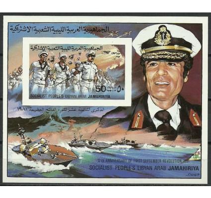 Znaczek Libia 1981 Mi bl 51B Czyste **