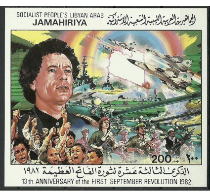 Znaczek Libia 1982 Mi bl 67 Czyste **