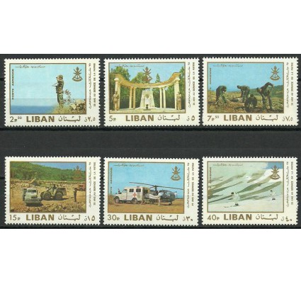 Znaczek Liban 1969 Mi 1093-1098 Czyste **