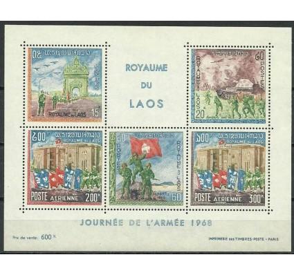 Znaczek Laos 1968 Mi bl 45 Czyste **