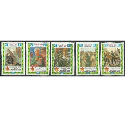 Znaczek Laos 1987 Mi 1050-1054 Czyste **