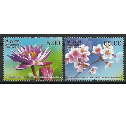 Znaczek Sri Lanka 2013 Mi 1943-1944 Czyste **