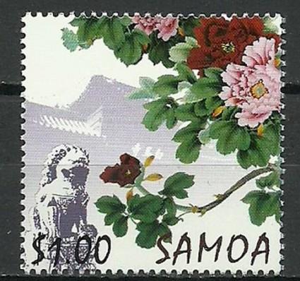 Znaczek Samoa 2009 Mi 1066 Czyste **