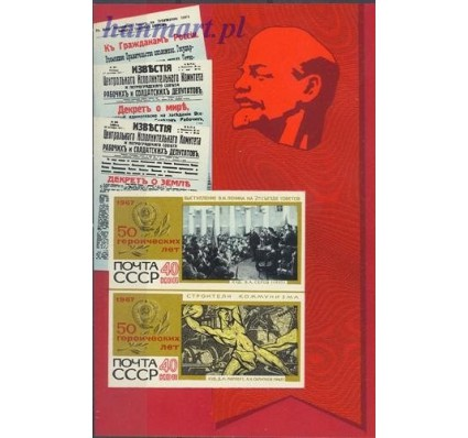 Znaczek ZSRR 1967 Mi bl 48 Czyste **